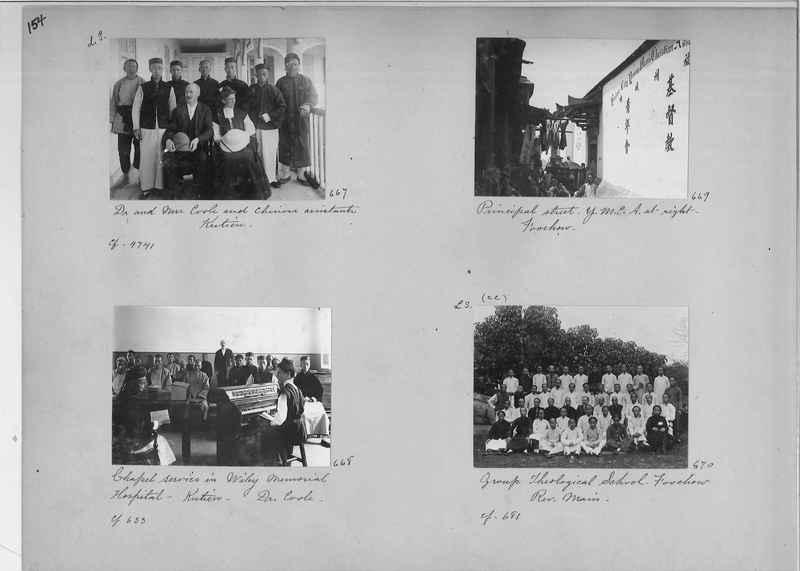 Mission Photograph Album - China #1 page  0154
