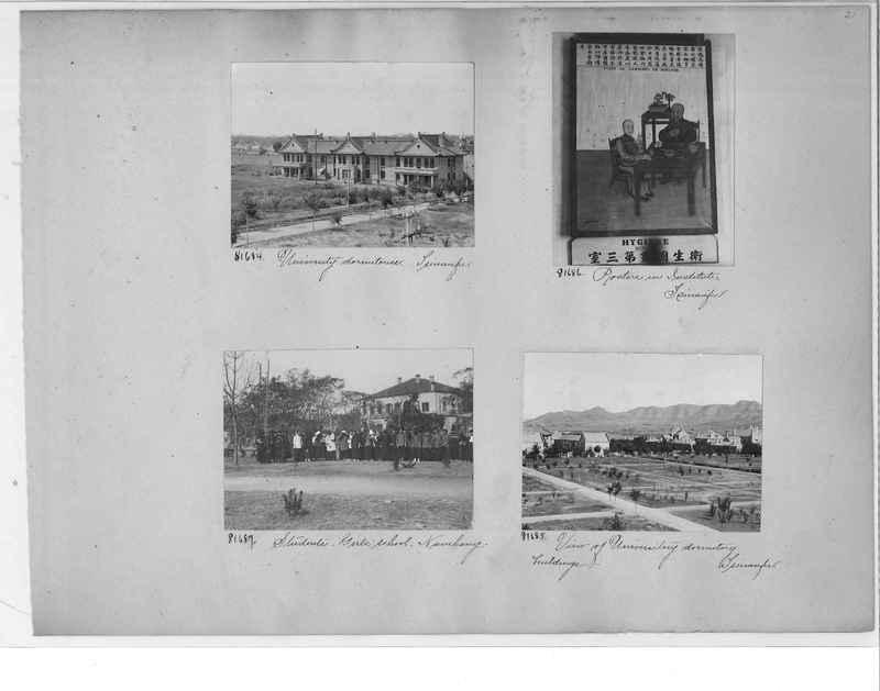 Mission Photograph Album - China #11 pg. 0021