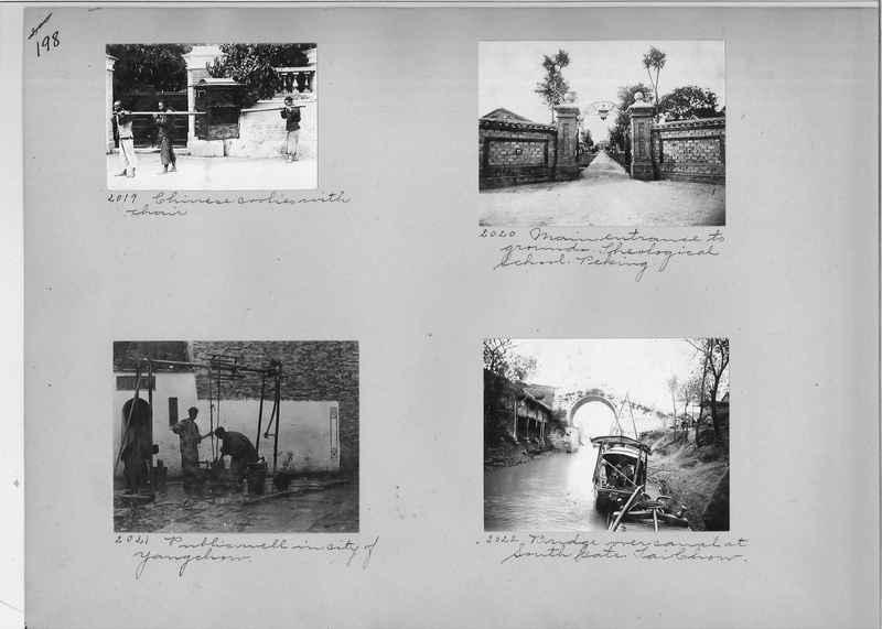 Mission Photograph Album - China #1 page  0198