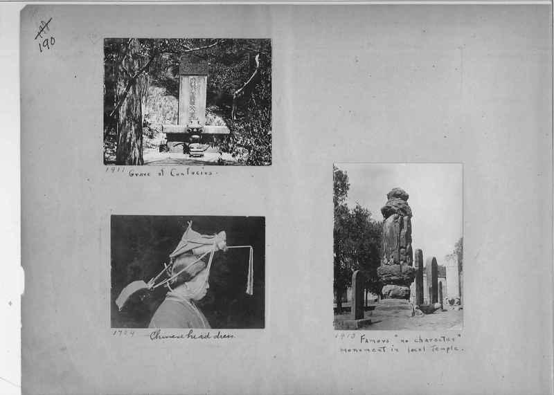 Mission Photograph Album - China #1 page  0190