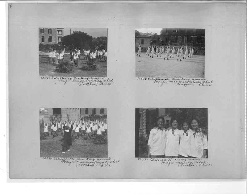 Mission Photograph Album - China #11 pg. 0060