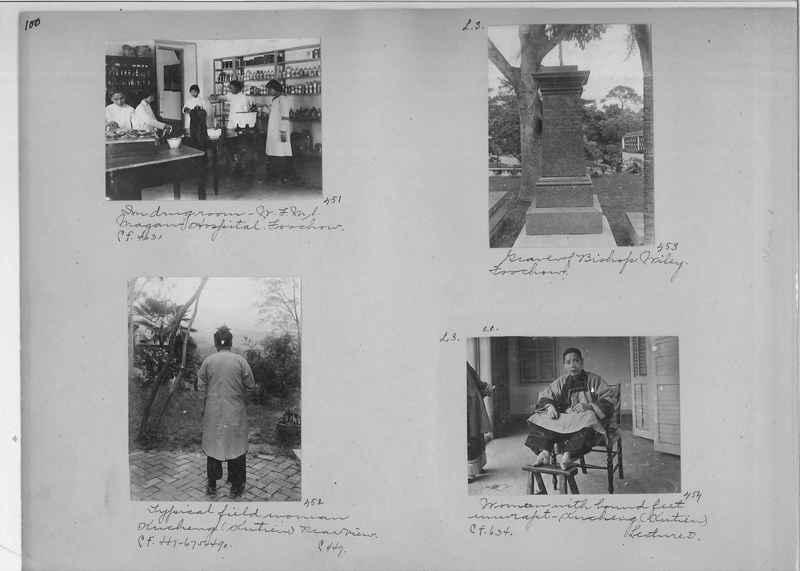 Mission Photograph Album - China #1 page  0100
