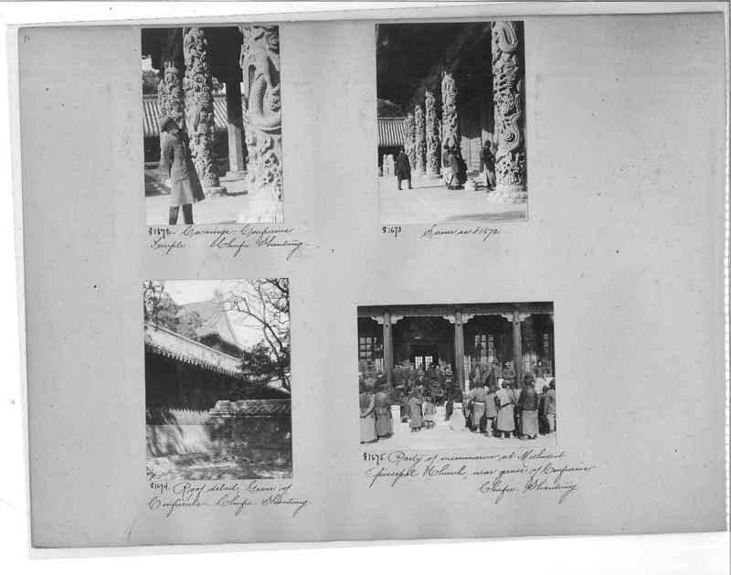 Mission Photograph Album - China #11 pg. 0018