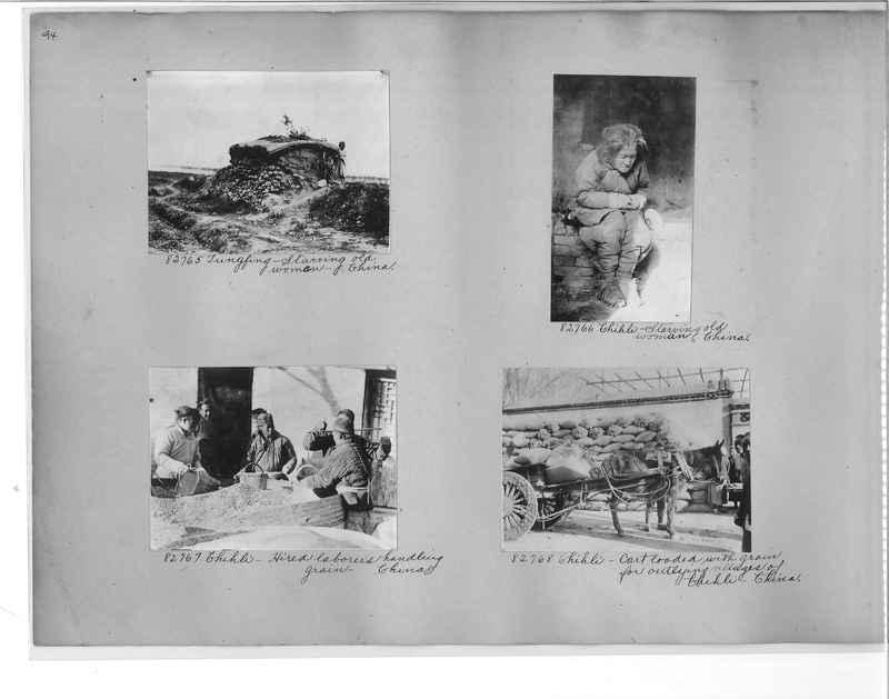 Mission Photograph Album - China #11 pg. 0094