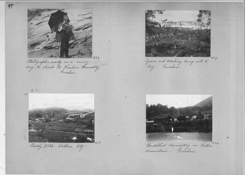 Mission Photograph Album - China #1 page  0094