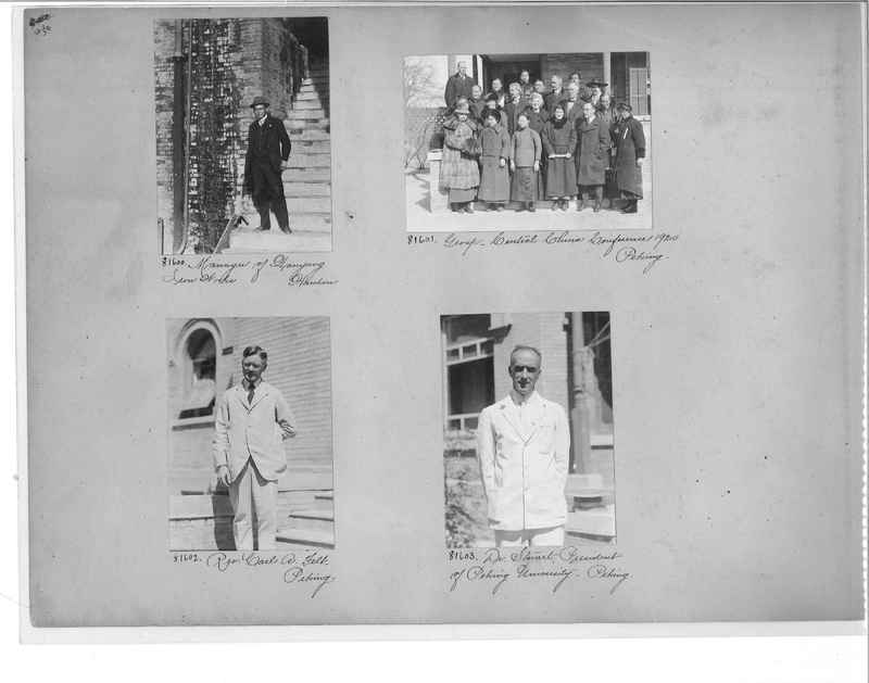 Mission Photograph Album - China #10 pg. 0250