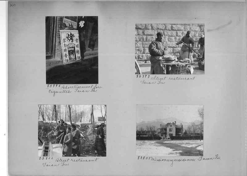Mission Photograph Album - China #11 page 0221