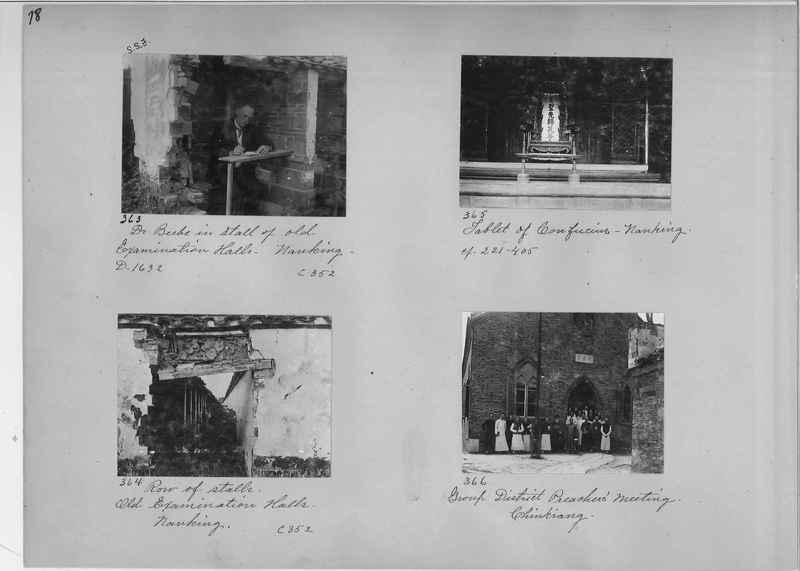 Mission Photograph Album - China #1 page  0078