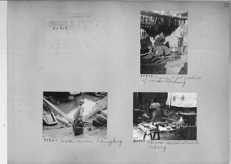 Mission Photograph Album - China #11 page 0226