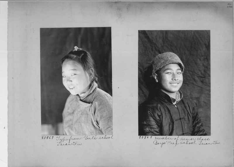 Mission Photograph Album - China #11 page 0240