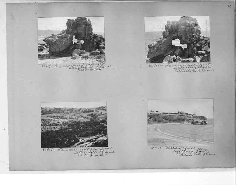 Mission Photograph Album - China #11 pg. 0045