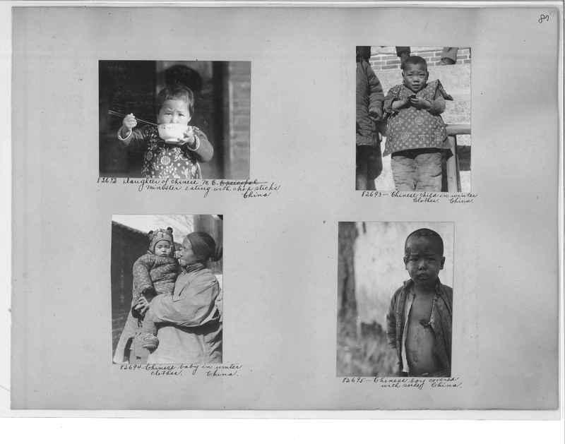Mission Photograph Album - China #11 pg. 0087