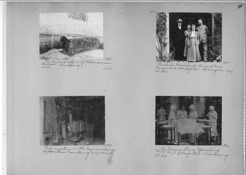 Mission Photograph Album - China #1 page  0083