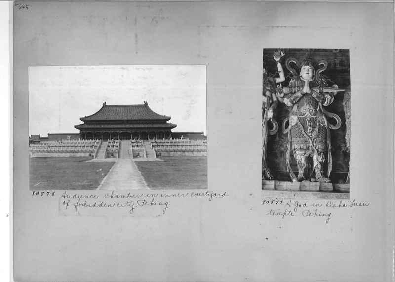 Mission Photograph Album - China #11 page 0245