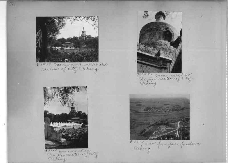 Mission Photograph Album - China #11 page 0171