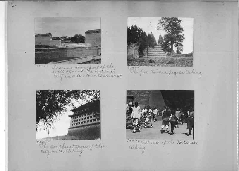 Mission Photograph Album - China #11 page 0127
