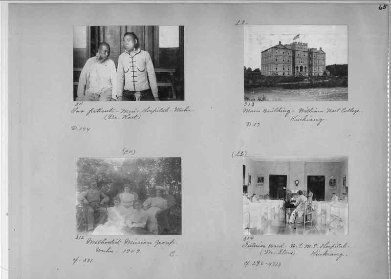 Mission Photograph Album - China #1 page  0065