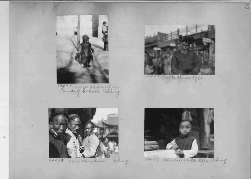 Mission Photograph Album - China #11 page 0162