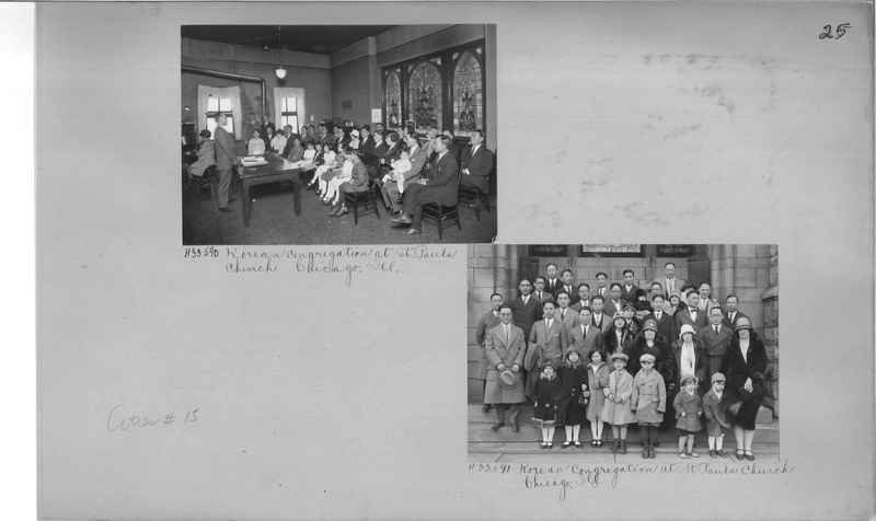 Mission Photograph Album - Cities #15 page 0025