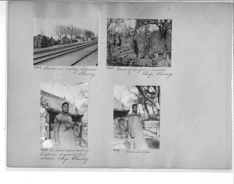 Mission Photograph Album - China #11 pg. 0016