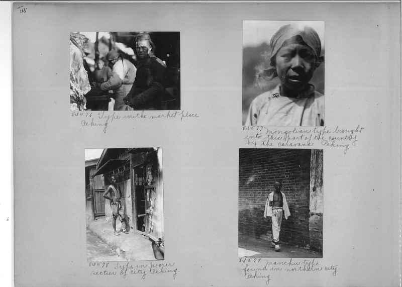 Mission Photograph Album - China #11 page 0165