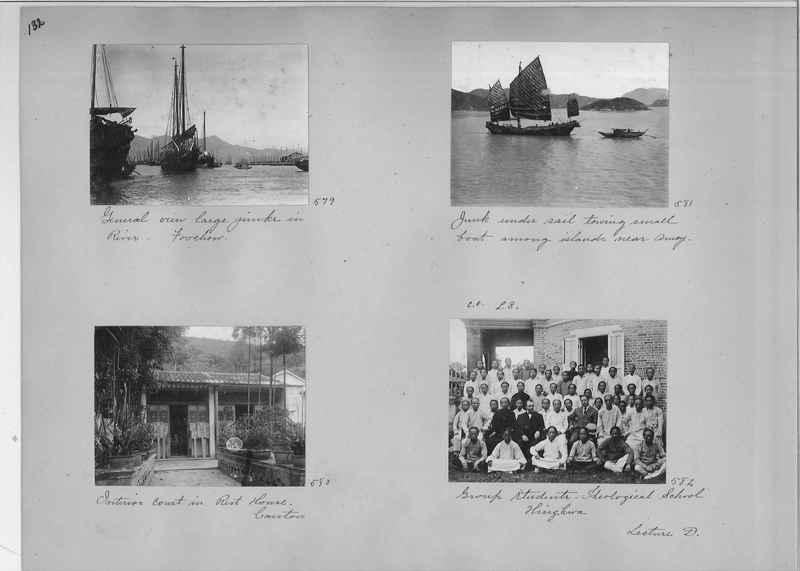 Mission Photograph Album - China #1 page  0132