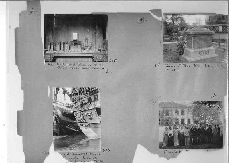 Mission Photograph Album - China #1 page  0141