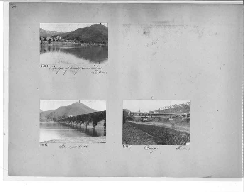 Mission Photograph Album - China #10 pg. 0246