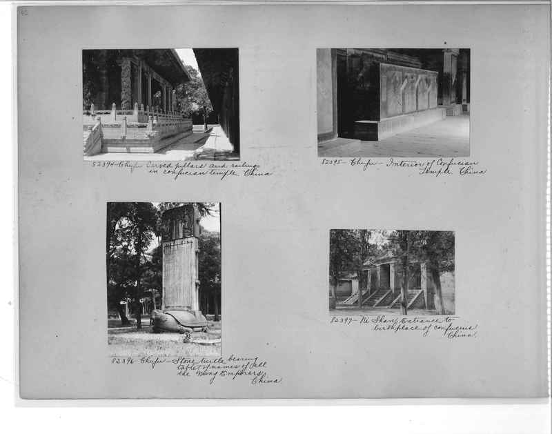 Mission Photograph Album - China #11 pg. 0042