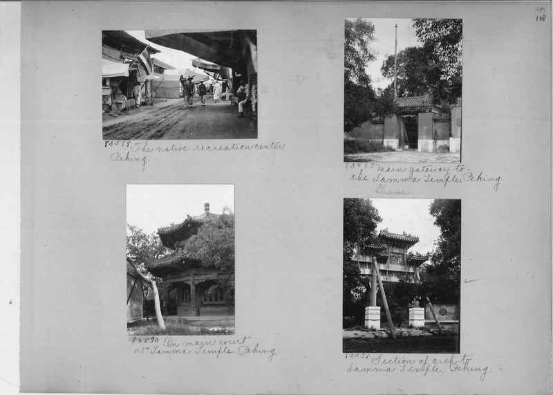 Mission Photograph Album - China #11 page 0168