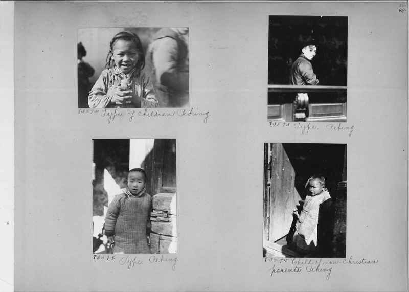 Mission Photograph Album - China #11 page 0164