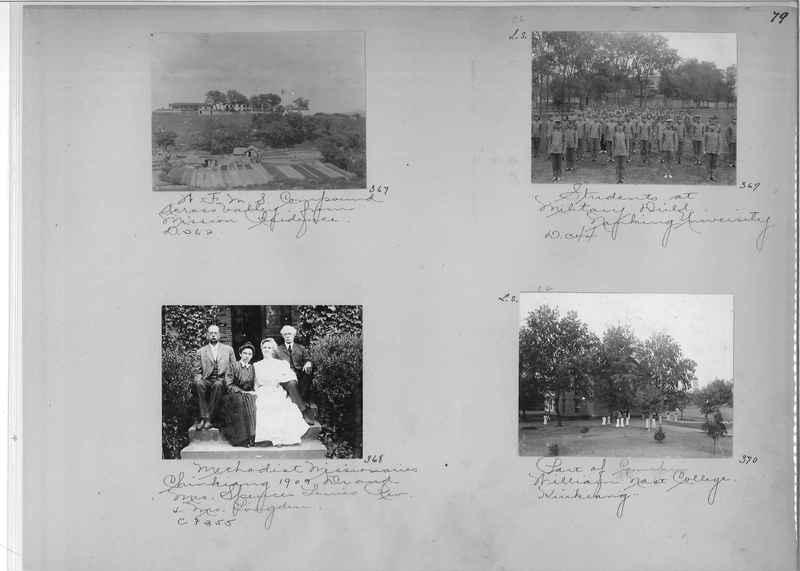 Mission Photograph Album - China #1 page  0079