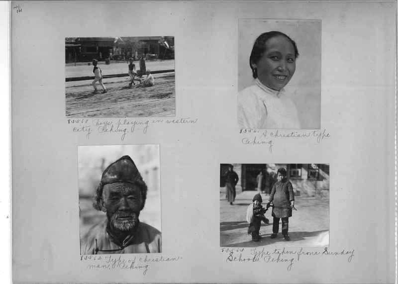 Mission Photograph Album - China #11 page 0161