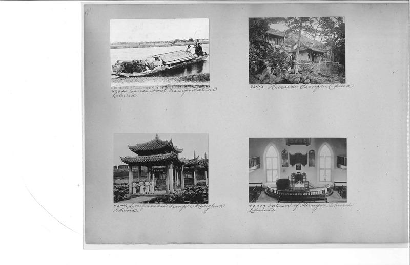 china-8_0072.jpg