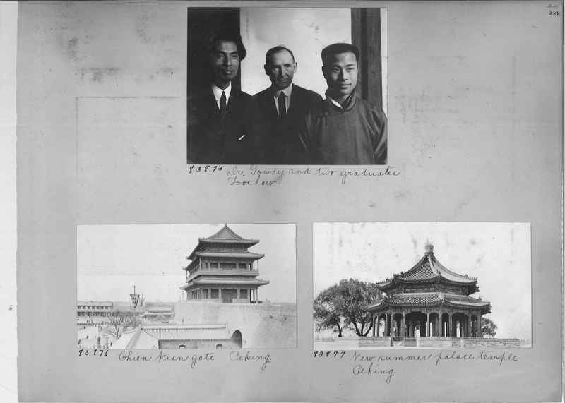 Mission Photograph Album - China #11 page 0244