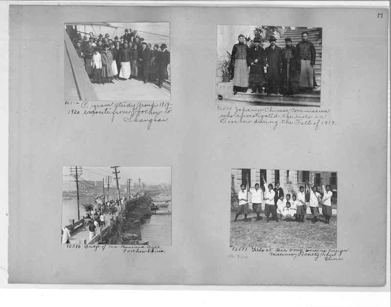 Mission Photograph Album - China #11 pg. 0059