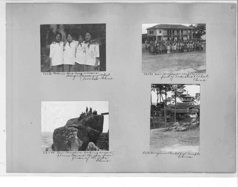 Mission Photograph Album - China #11 pg. 0061