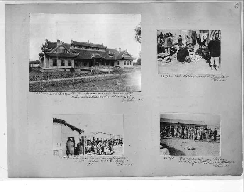 Mission Photograph Album - China #11 pg. 0097