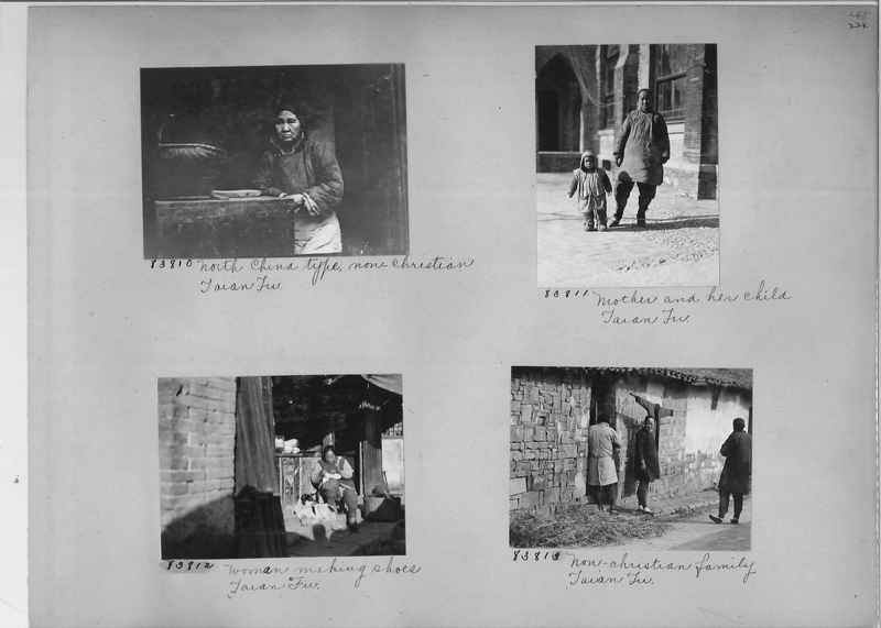 Mission Photograph Album - China #11 page 0224