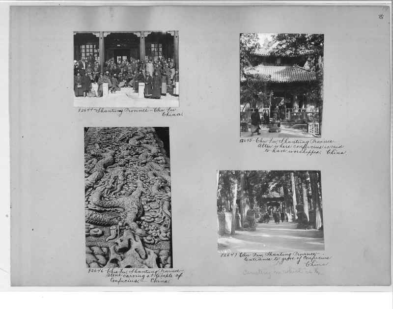 Mission Photograph Album - China #11 pg. 0075