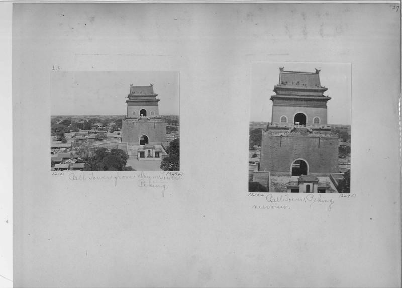 China-03_0027.jpg
