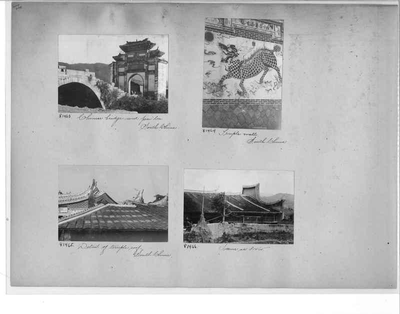 Mission Photograph Album - China #10 pg. 0220