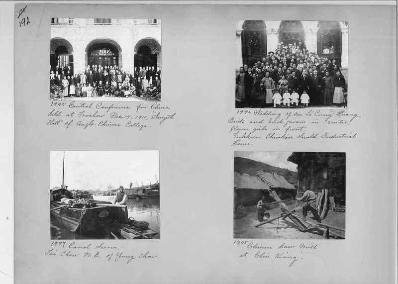 Mission Photograph Album - China #1 page  0192