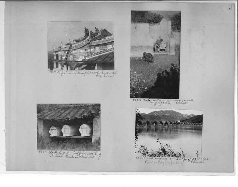 Mission Photograph Album - China #11 pg. 0067
