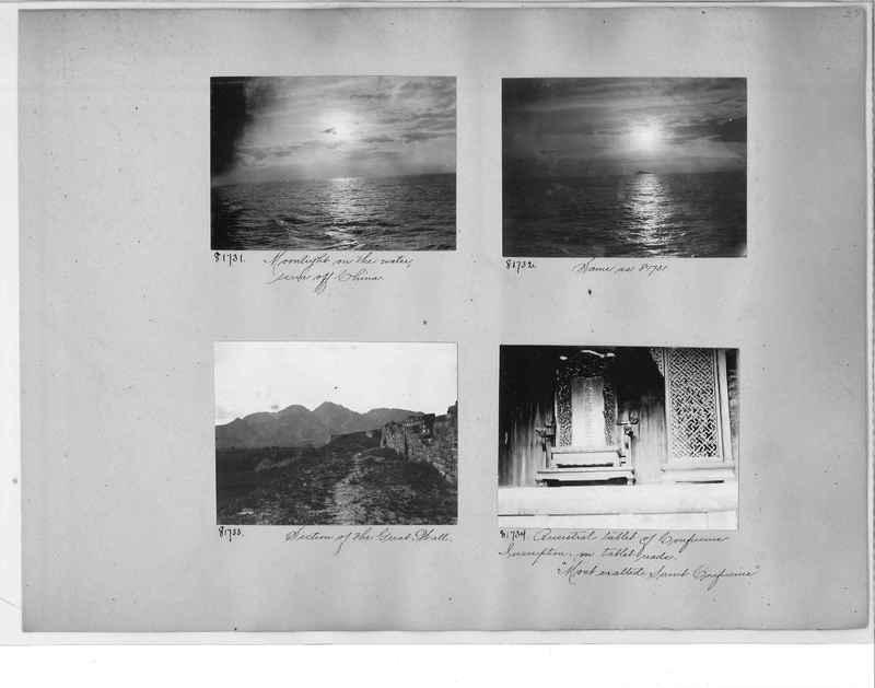 Mission Photograph Album - China #11 pg. 0027