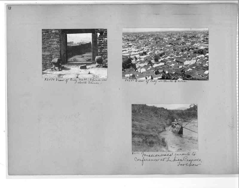 Mission Photograph Album - China #11 pg. 0058
