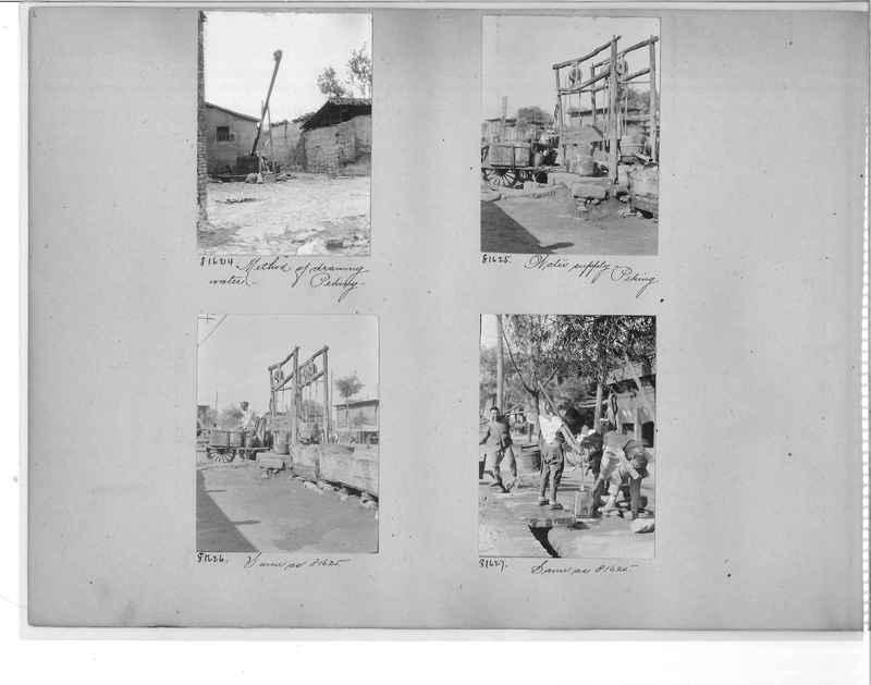 Mission Photograph Album - China #11 pg. 0006