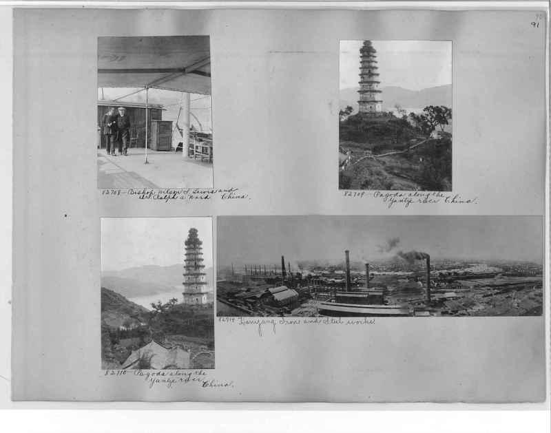Mission Photograph Album - China #11 pg. 0091