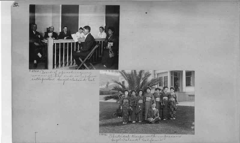Mission Photograph Album - Cities #13 page 0052