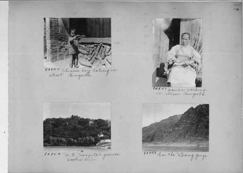 Mission Photograph Album - China #11 page 0234